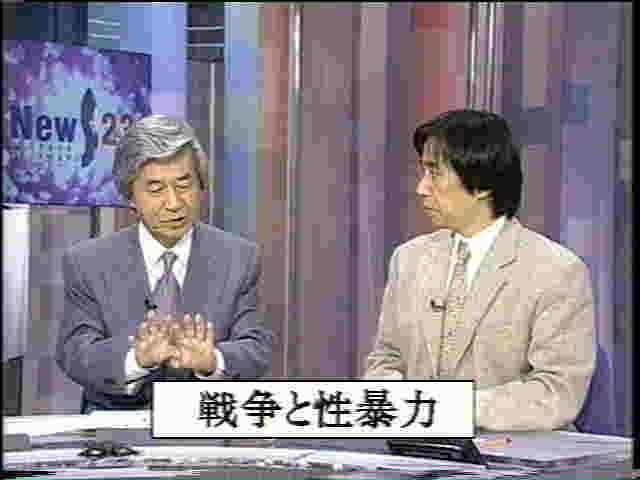 筑紫哲也NEWS23(平成9年12月15日放送)